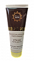 Foot cream Moroccan Spa