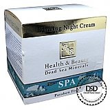 Firming Night Cream Health & Beauty