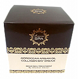 Сollagen day cream Moroccan Spa