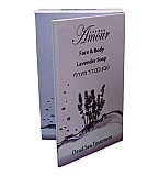 Body & massage Lavender soap Shemen Amour