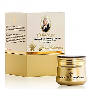 Natural Nourishing Cream